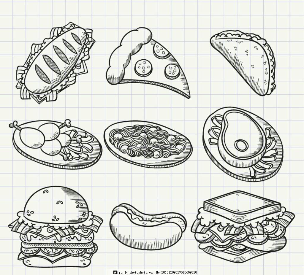 手绘美味食物 手绘食物 手绘美食 汉堡包 三明治 披萨 热狗 西餐