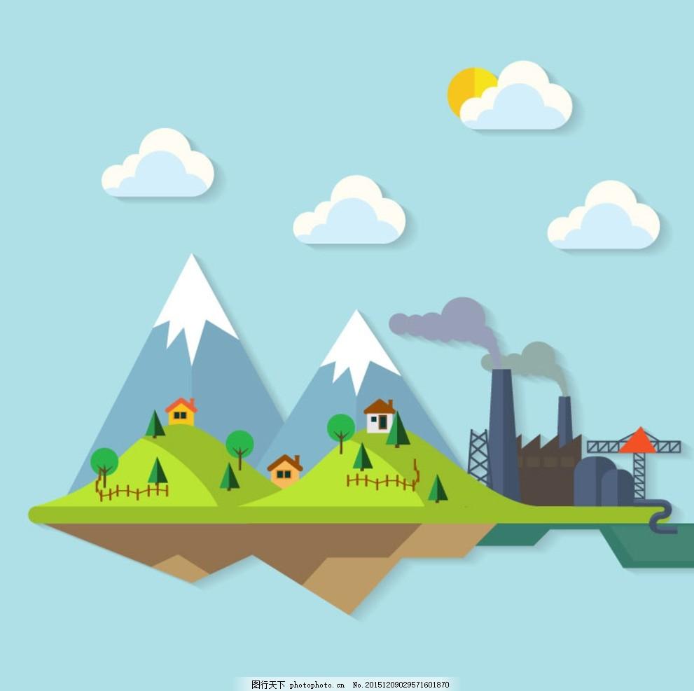 山区工厂插画 扁平化 云朵 剪贴画 雪山 山区 树木 房屋 工厂 烟囱