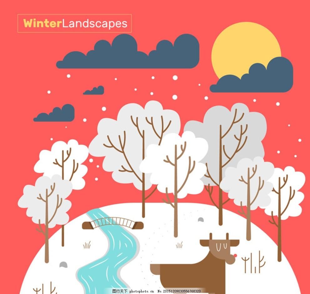 冬季森林风景 冬季 森林 风景 创意 冬天 树木 大树 树林 植物 驯鹿