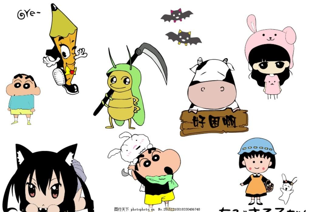蜡笔小新 樱桃小丸子 镰刀 虫子 兔子 可爱的 牛 卡通 动漫 铅笔 蝙蝠