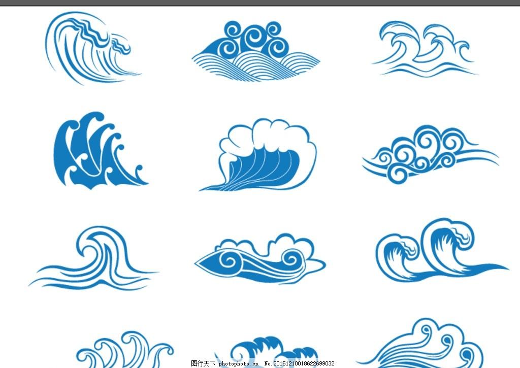 卡通可爱花纹海浪条纹波纹