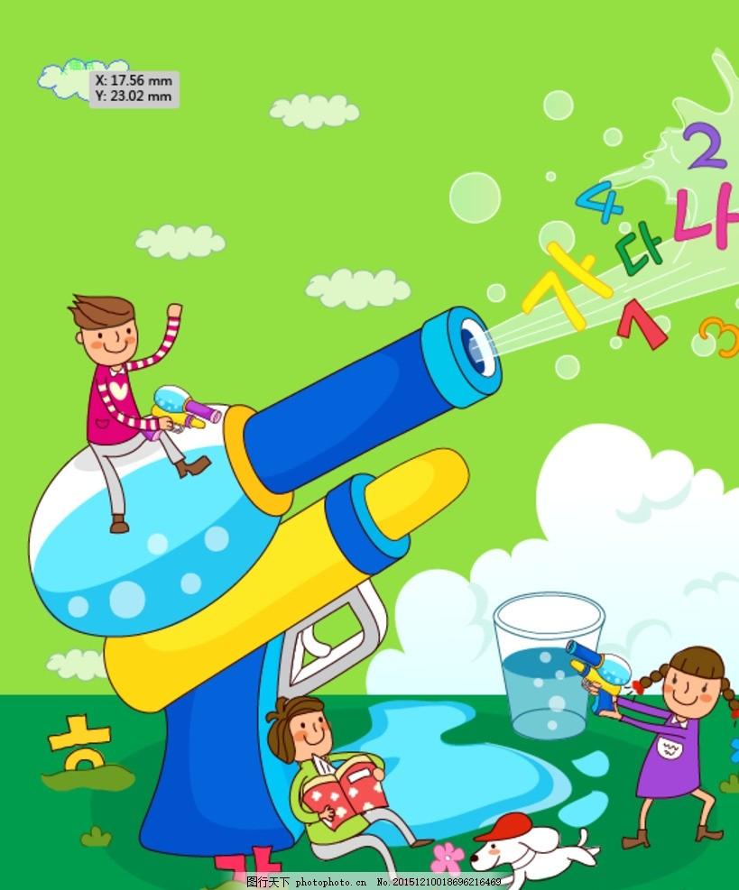 卡通水枪玩具绿色水可爱小孩女孩,动漫动画-图行天下