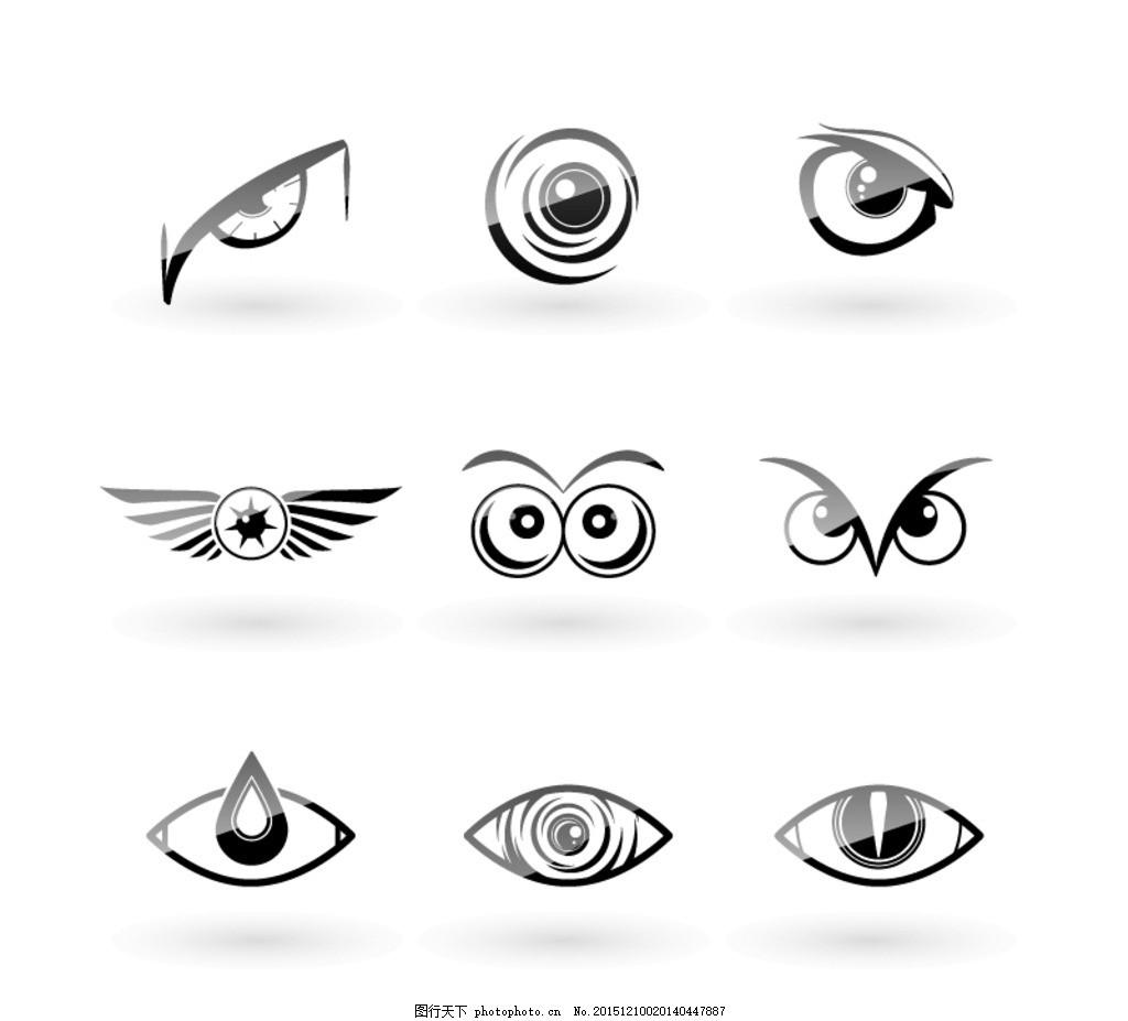 黑色 猫头鹰眼睛 图标 黑色 猫头鹰眼睛 设计矢量 素材下载 眼睛 翅膀