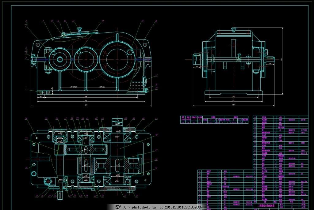 器箱cad机械图纸 减速器 除尘器 卸料器 供料器 斗轮机 提升机 设计