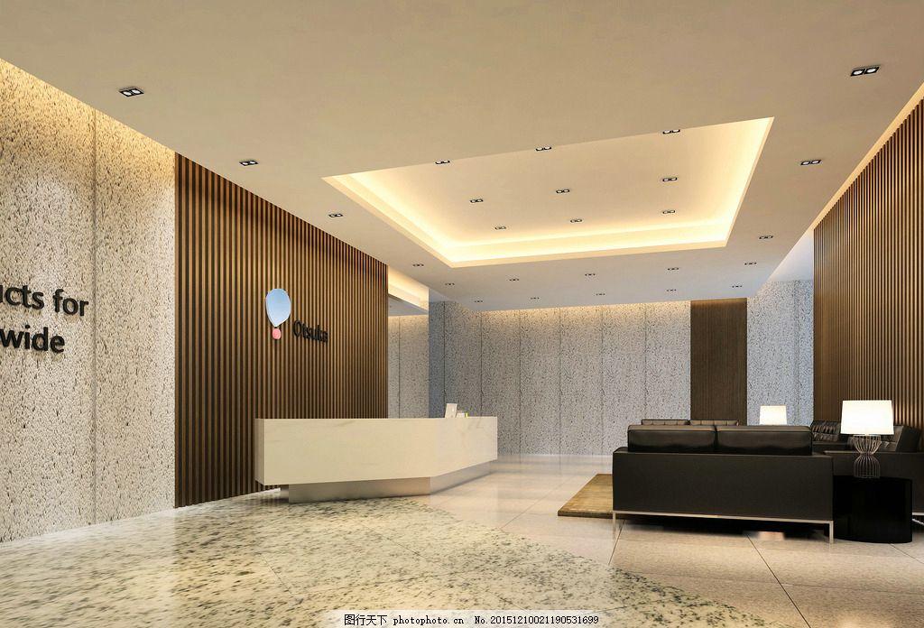 3d效果图 现代简约 工装效果图 装修效果图 大厅