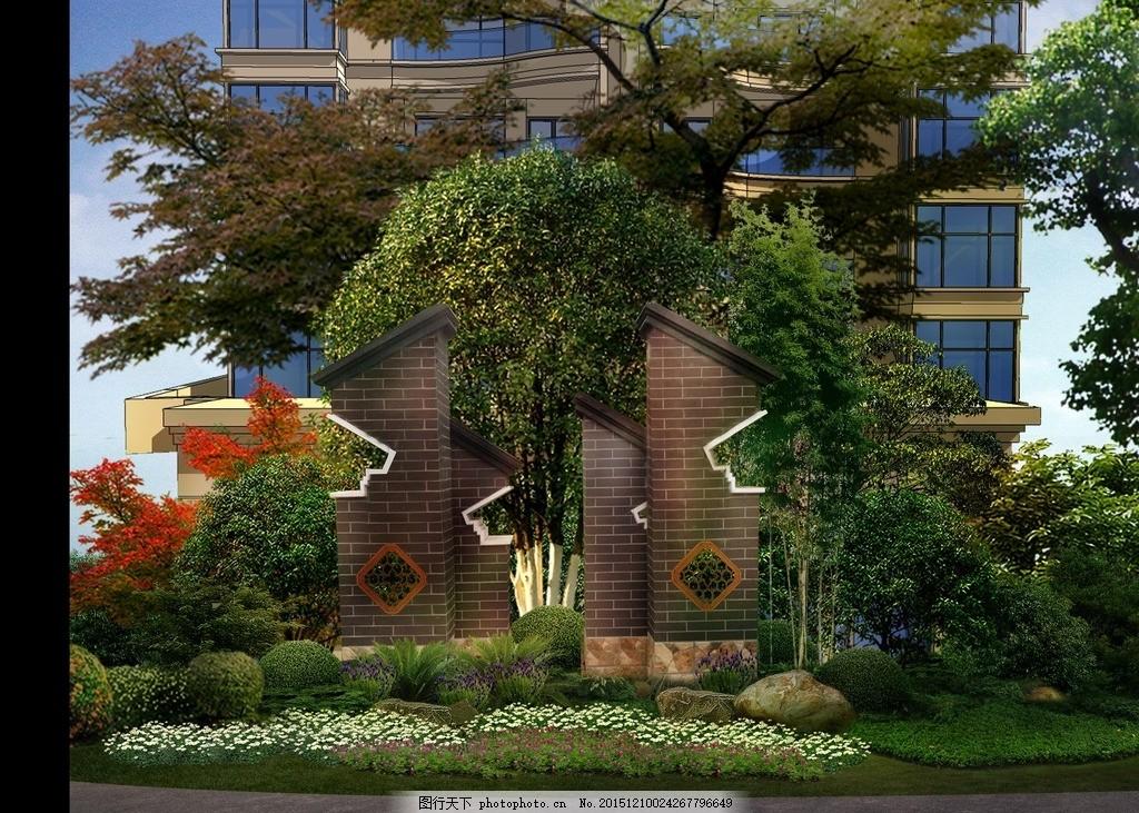 效果图psd 景墙        后期 植物搭配 绿化 设计 自然景观 建筑园林