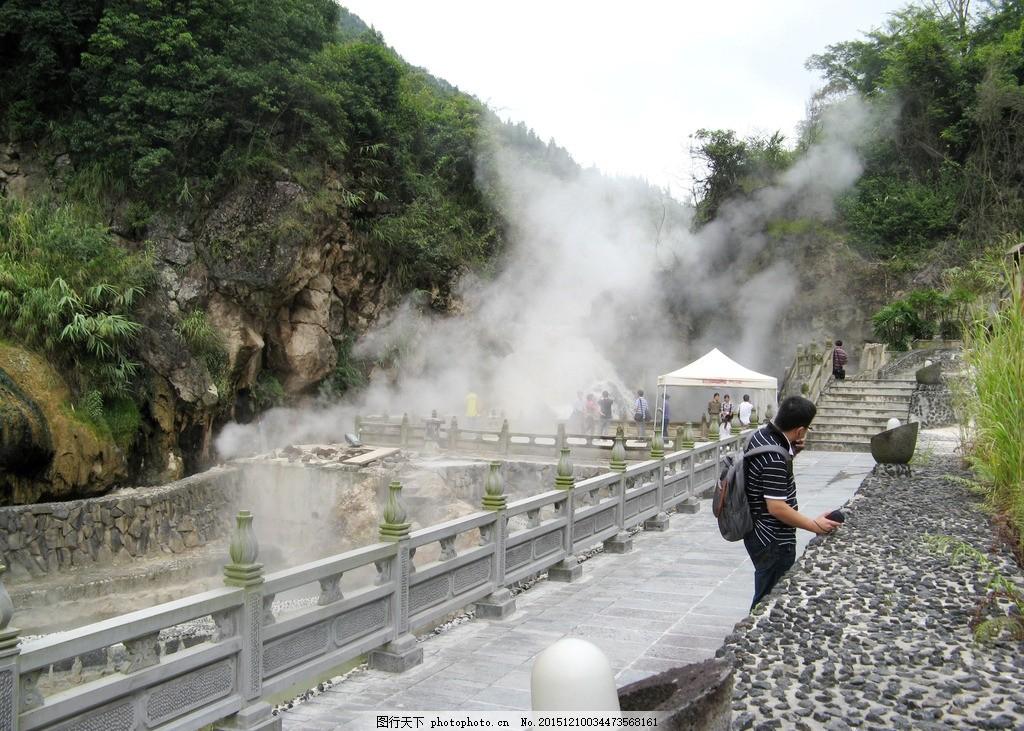 腾冲火山公园 云南 瑞丽 腾冲 火山公园 风情 摄影 自然景观 山水风景