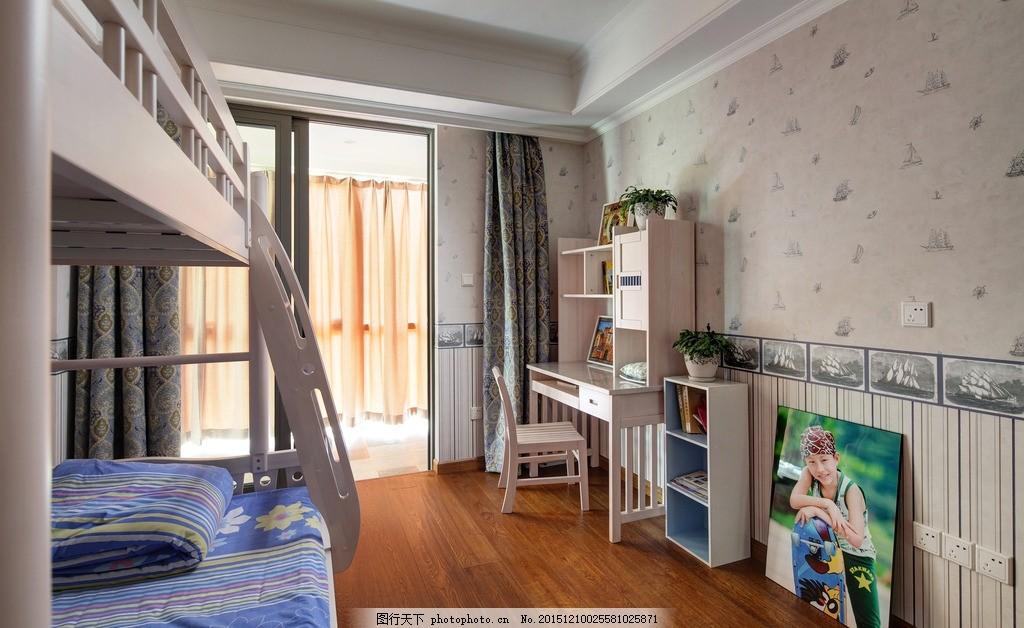 欧式家居,卧室 儿童房 墙纸 落地窗 上下床 欧式风格