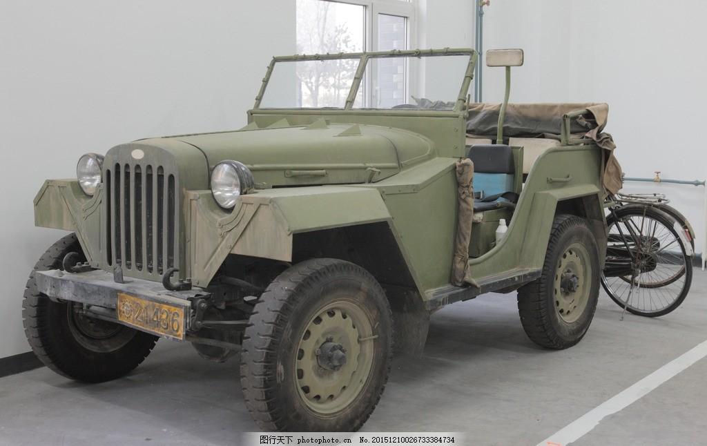 吉普车 军用吉普 古董吉普 道具吉普 交通工具 军事武器 现代科技