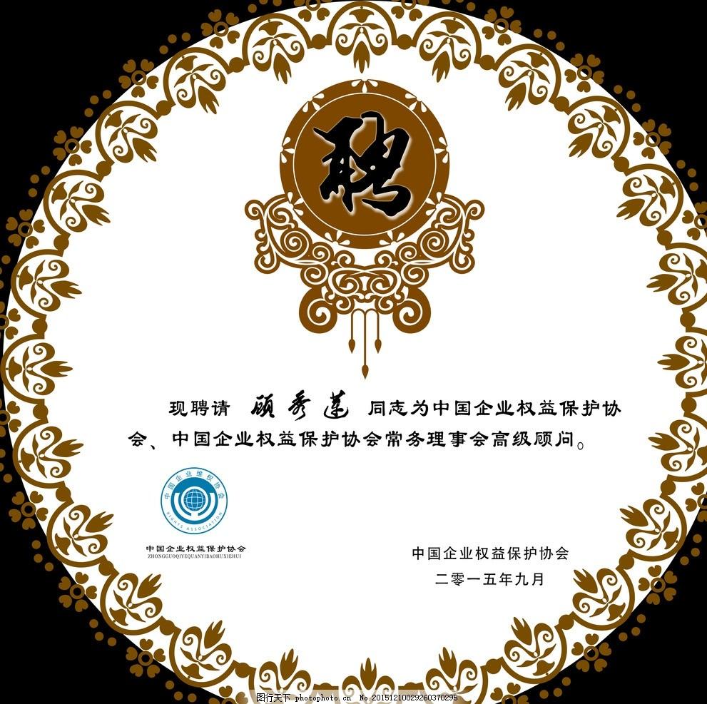 公司荣誉证书 单位荣誉证书 荣誉证书 奖状 毕业证书边框 资格证书 大