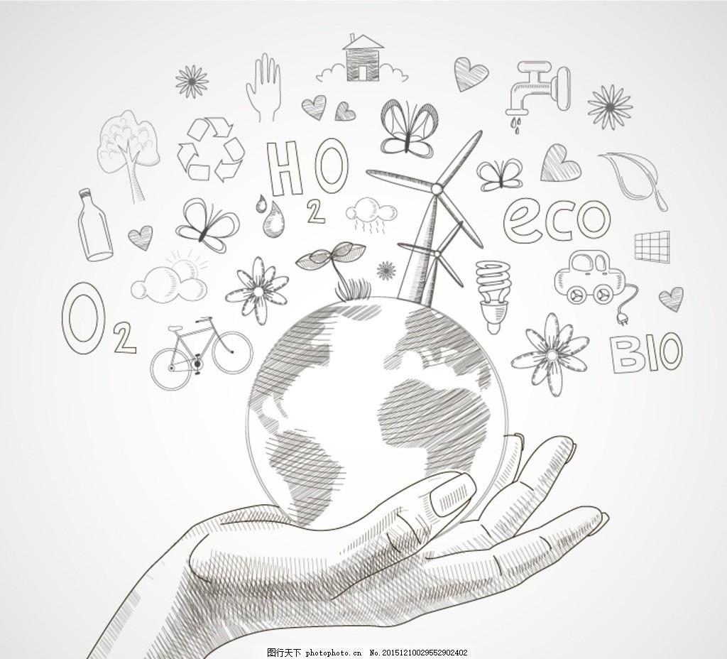 手绘单手托举地球环保插画