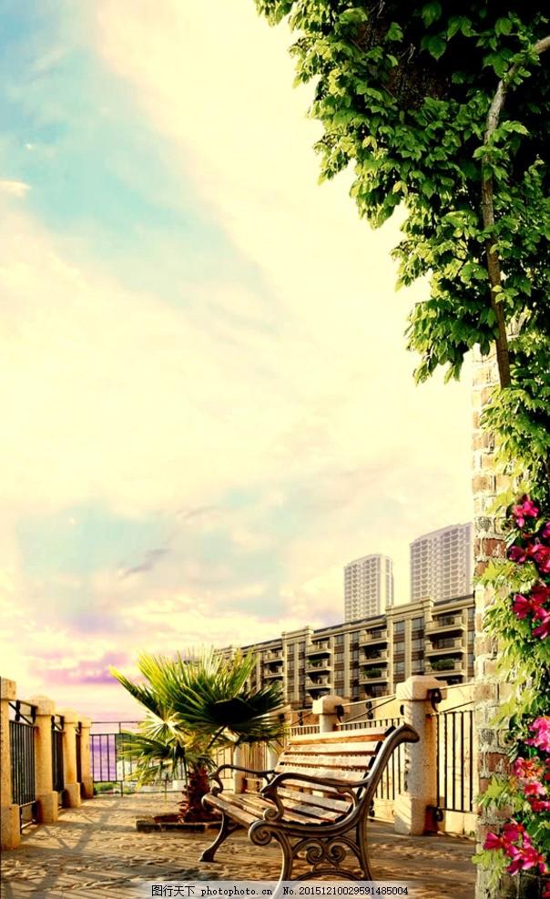 洋房 花园 欧式花园 欧式建筑 欧式风景 欧式风光 树 蓝天 园林