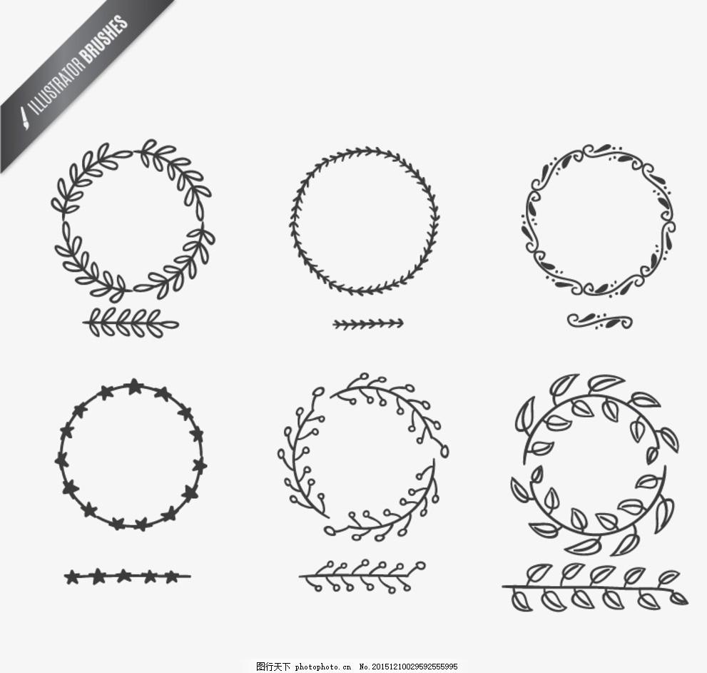 手绘树枝圆环 树枝 花纹 星星 树叶 圆环 矢量图 设计 广告设计 广告