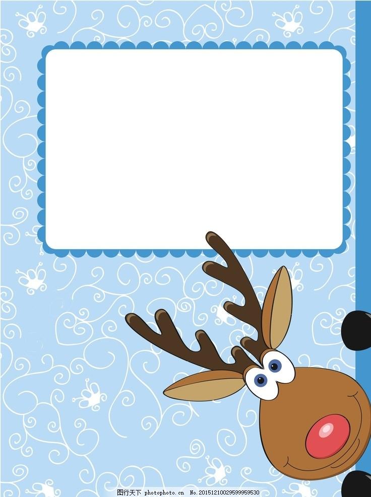 圣诞 圣诞节 圣诞素材 圣诞节素材 卡通小鹿 鹿头 可爱小鹿 蓝色背景