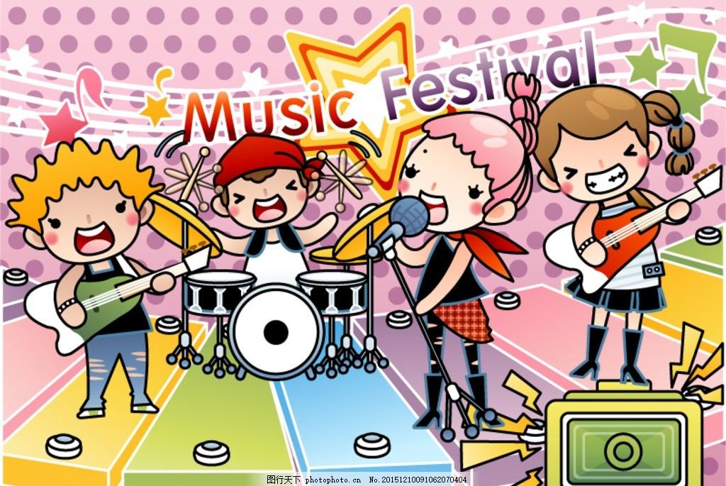 卡通 卡通人物 音乐卡通素材 卡通乐队 矢量人物 音乐 设计 广告设计