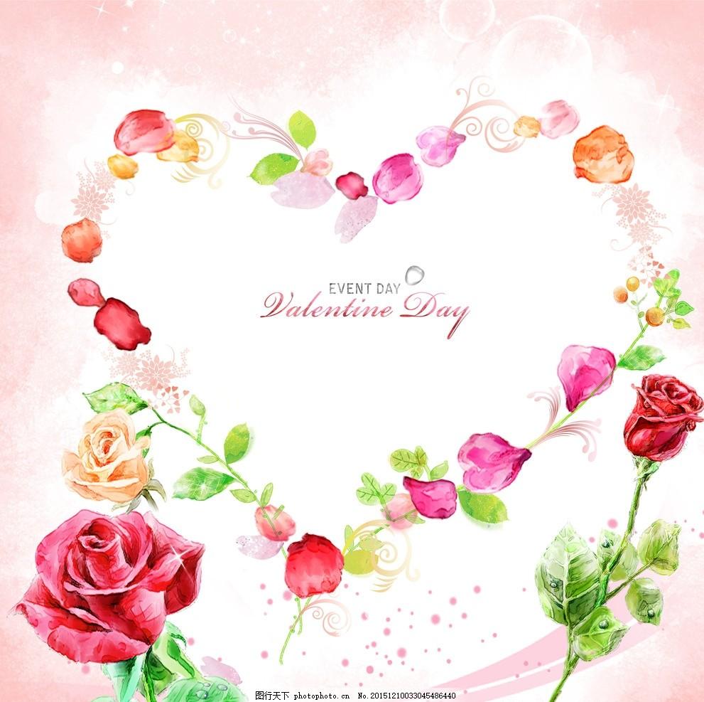 梦幻时尚水彩花朵 红色花朵 红花绿叶 手绘 工笔画花纹 水彩 水粉花