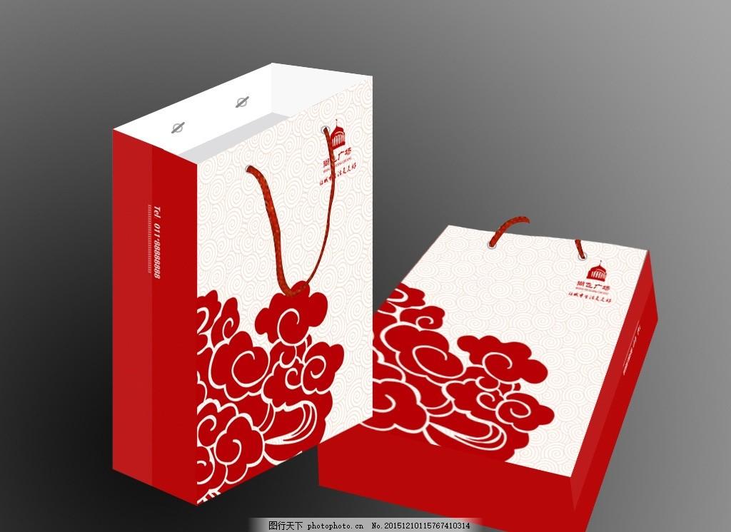 手提袋(平面图) 手提袋 红色手提袋 祥云 祥云图案 纸袋 包装设计