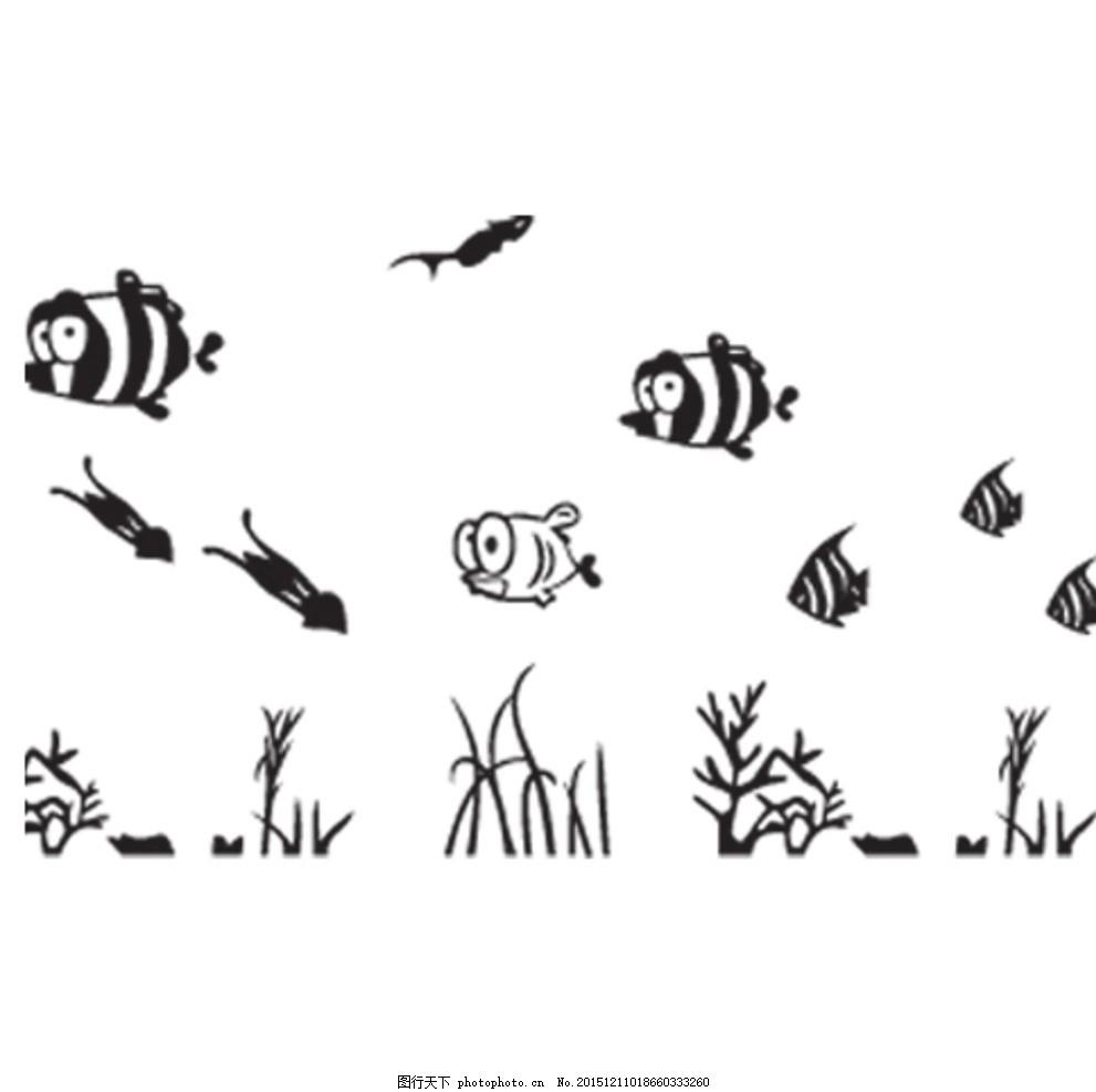 海底世界矢量图 硅藻泥 海底世界 儿童 卡通 矢量图 设计 动漫动画