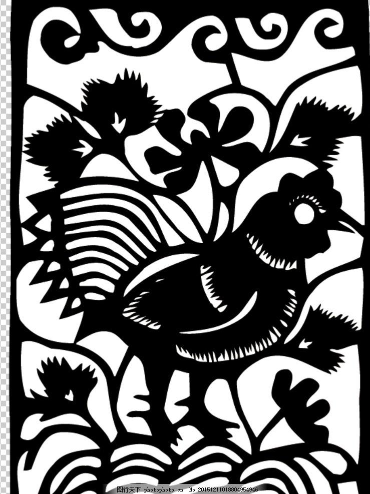 鸡年吉祥窗花剪纸纹样 传统 民俗 长方形 传统剪纸