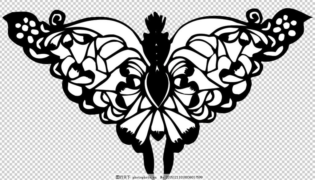 三角形蝴蝶剪纸纹样 传统 民俗 窗花 传统剪纸