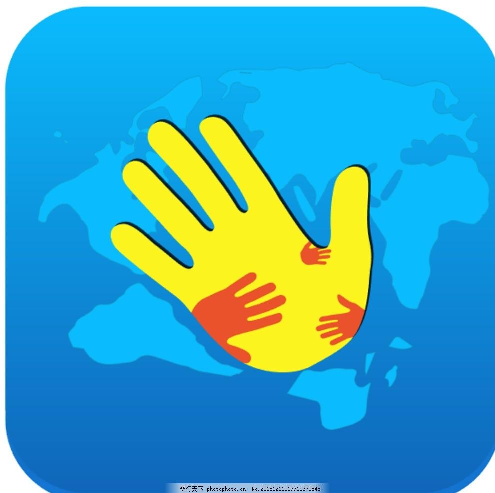 手 手势 合作 共赢 手掌 握手 设计 标志图标 企业logo标志 ai