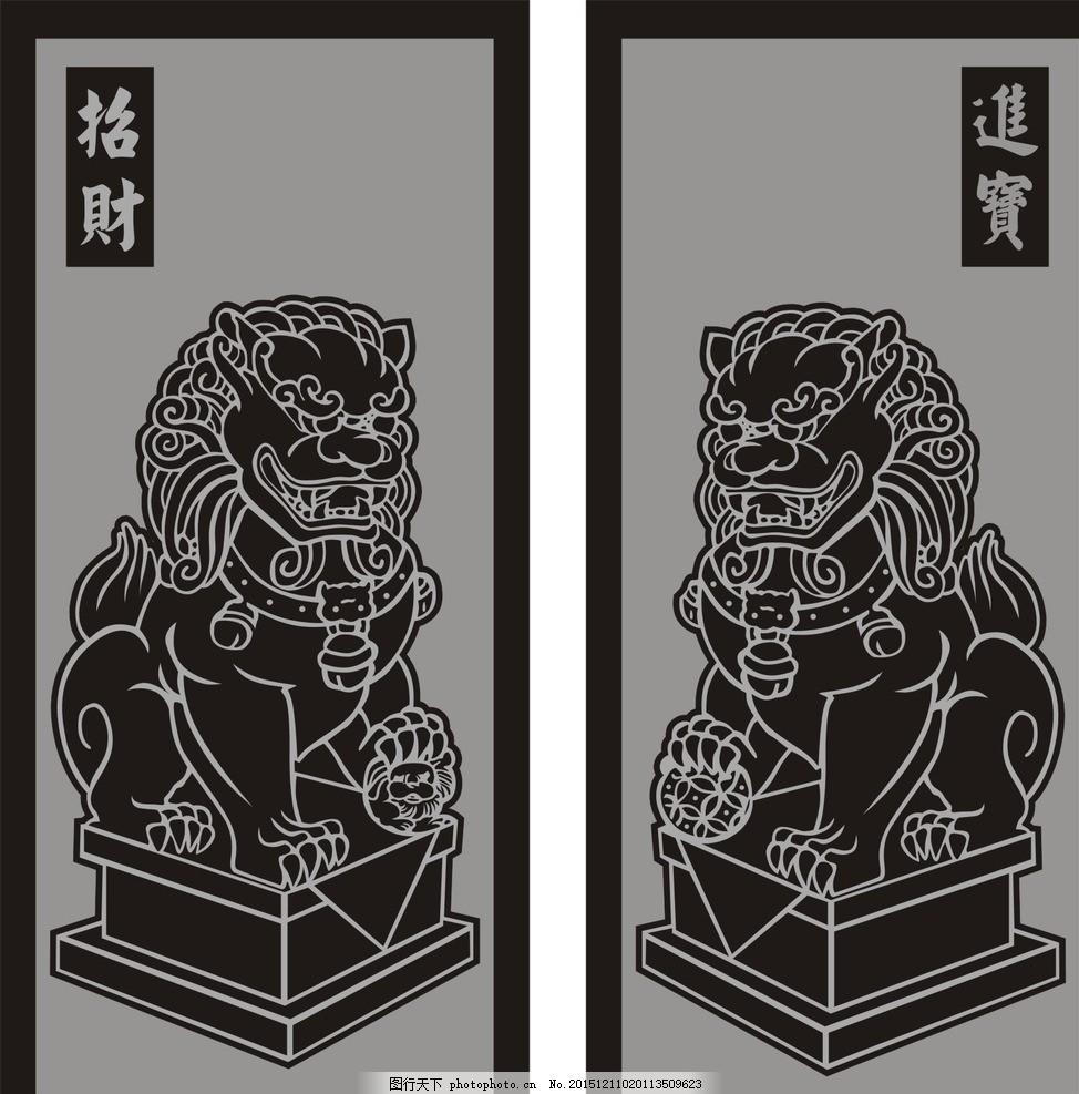 狮子雕刻 招财进宝 石头雕刻狮子 其他图标