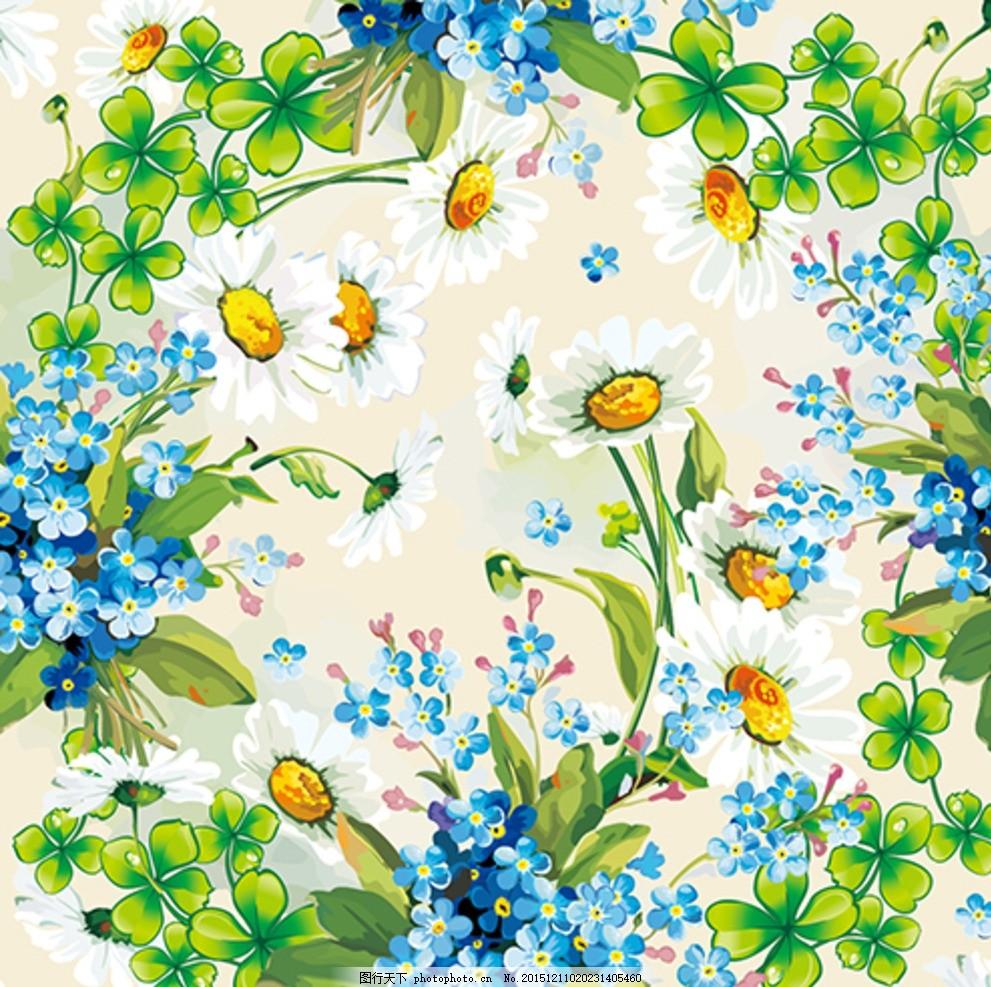 花卉 兰花 蓝花 幸运草 雏菊 四方连续 无缝拼接 刺绣 提花 家纺 床上