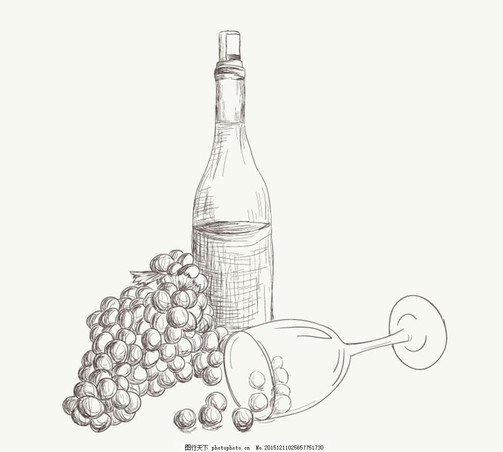 葡萄酒与葡萄 水果 酒杯 高脚杯 酒瓶 饮品 美食 美味 手绘图片
