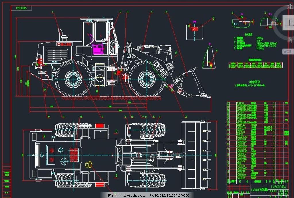 轮式装载机cad机械图纸