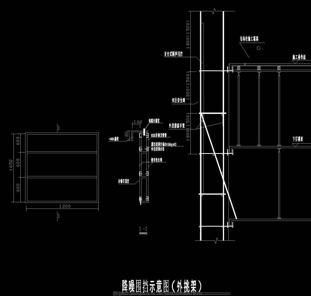降噪围挡示意图cad机械图纸 降噪围 交换器 皮带机 振动筛 真空罐