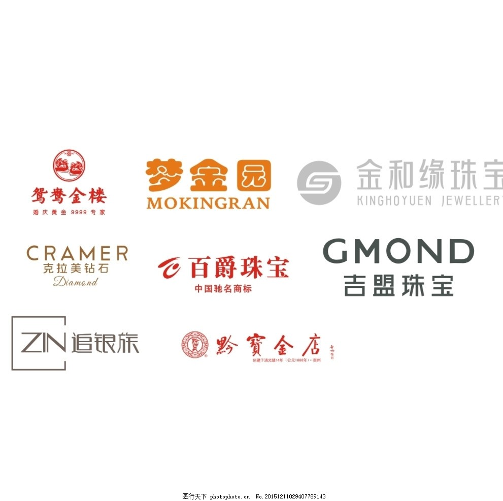 珠宝logo集合 珠宝品牌标志 珠宝商标 矢量 珠宝行业 珠宝标志大全图片