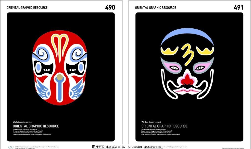 古图案 龙鳞图案 古代图案 舞狮 狮纹 舞狮图 剪纸 剪纸图案 窗花
