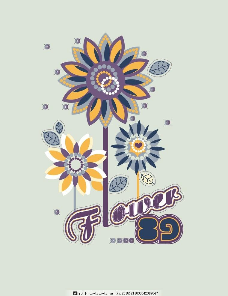 矢量花朵印花图案