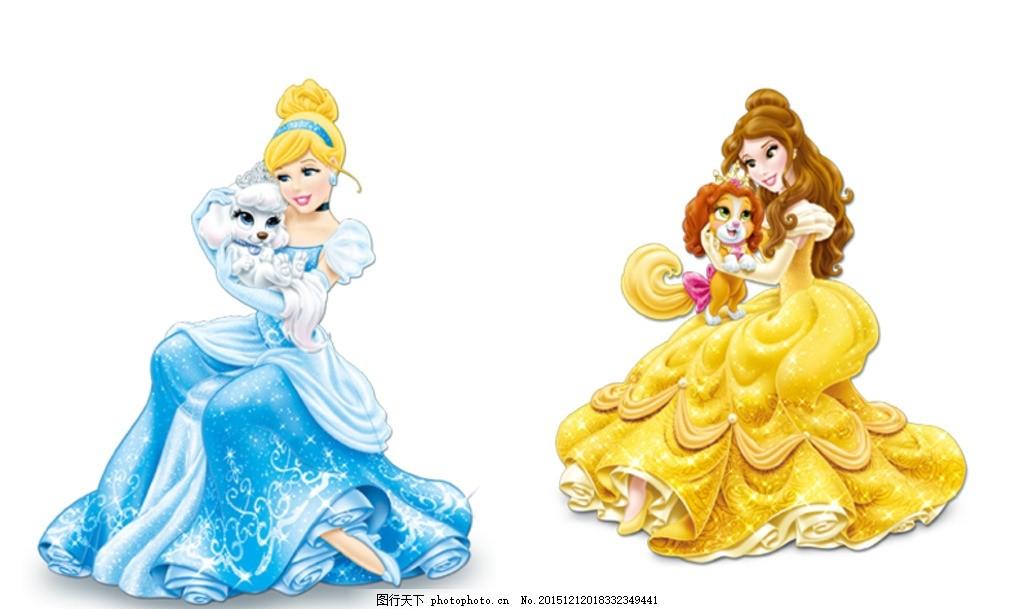 公主 迪士尼公主 迪士尼 小公主 卡通 可爱 卡通公主 可爱公主 人物