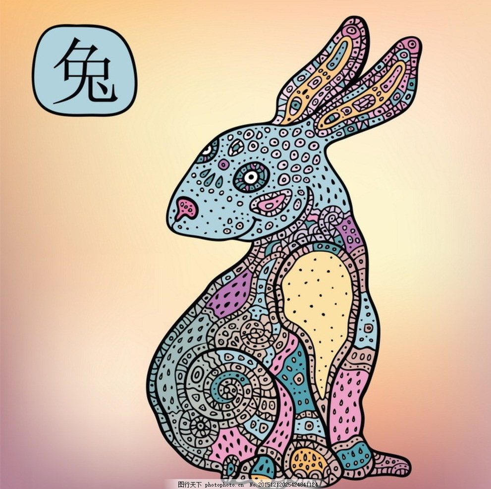 民俗文化 花纹动物 十二生肖兔