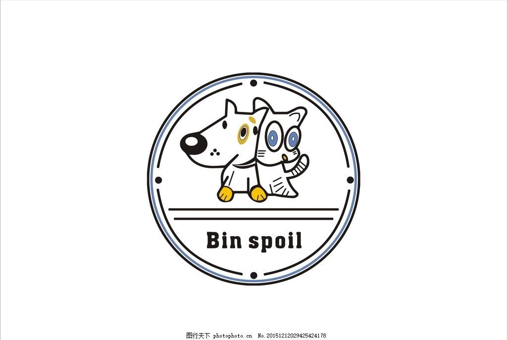 宠物logo
