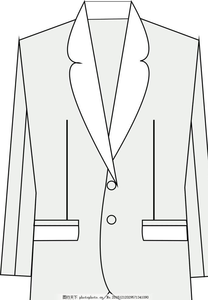 男西装 西装 服装 服西装简笔画 西装素材 男装图片 西装男 设计 广告