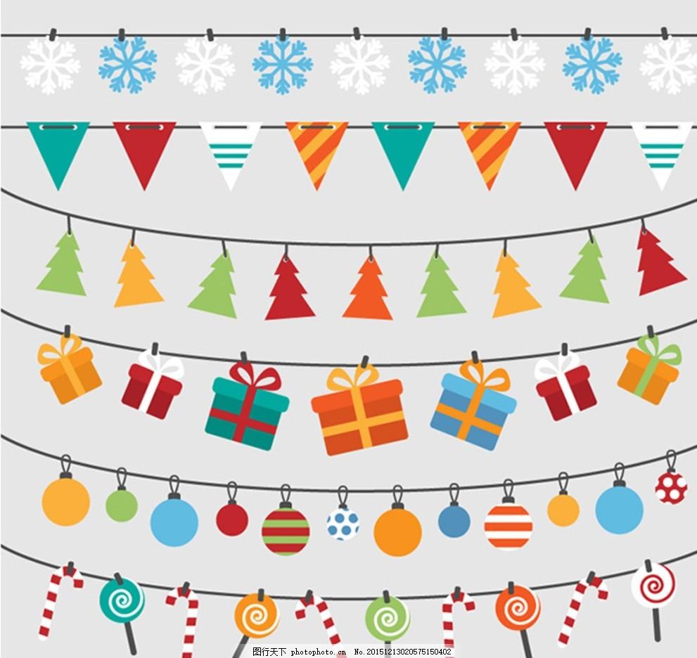 圣诞彩旗 圣诞 彩旗 圣诞节挂饰 圣诞节 挂旗 设计 底纹边框 条纹线条