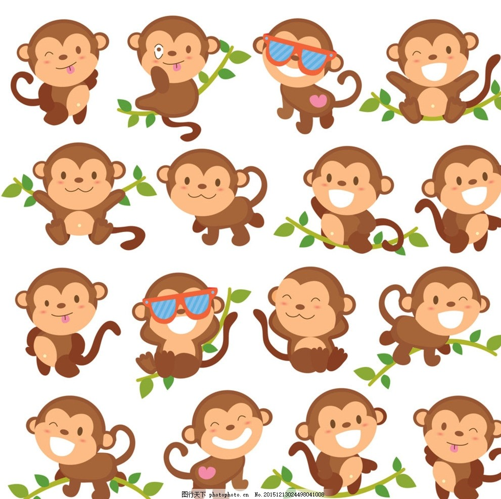 猴子 快乐 动物 树叶 叶子 绿叶 眼镜 爱心 心型 心形 猴年