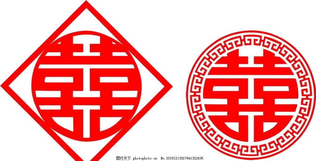 logo 标识 标志 设计 图标 1024_524
