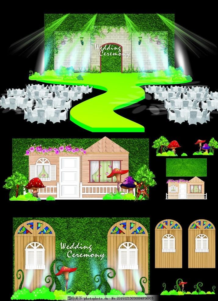 森林系主题婚礼 森林系婚礼 大气 高档 婚礼 时尚 设计 广告设计 海报