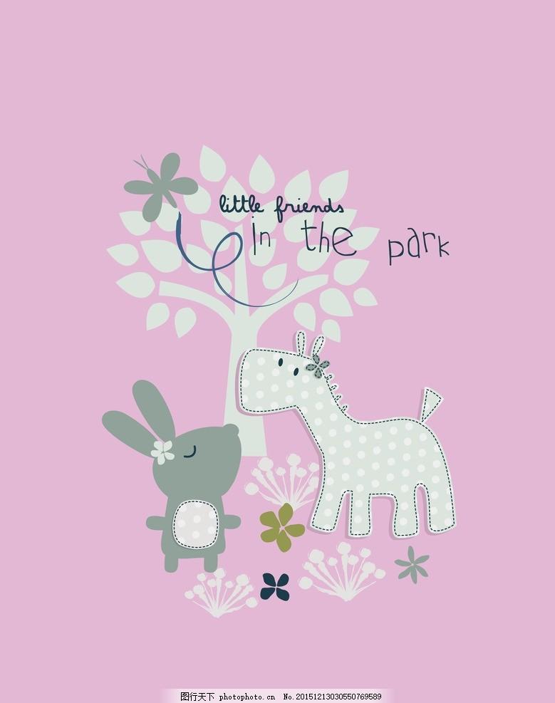 女童服饰图案 男童服饰图案 幼童服饰 图案 刺绣 烫印 可爱 字母 动物
