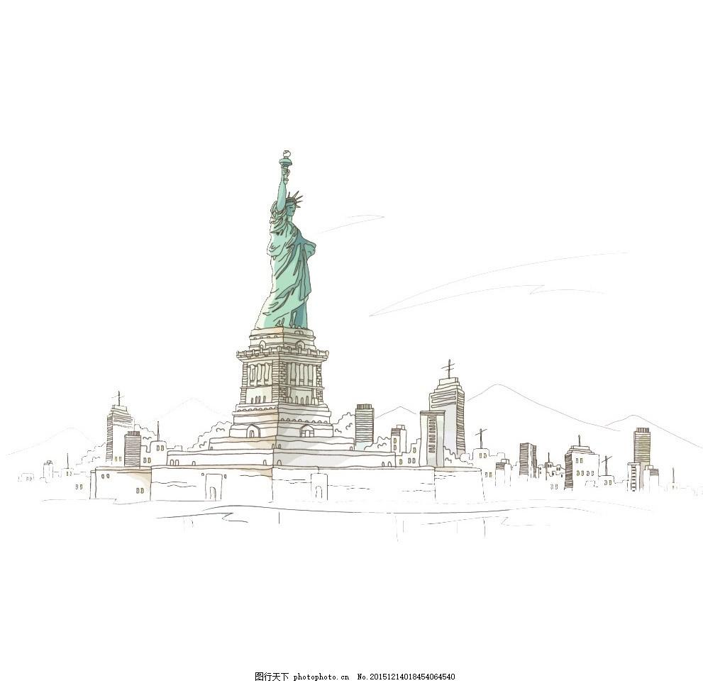 自由女神像 简笔画 自由女神 手绘 美国 女神像 设计 动漫动画 风景漫
