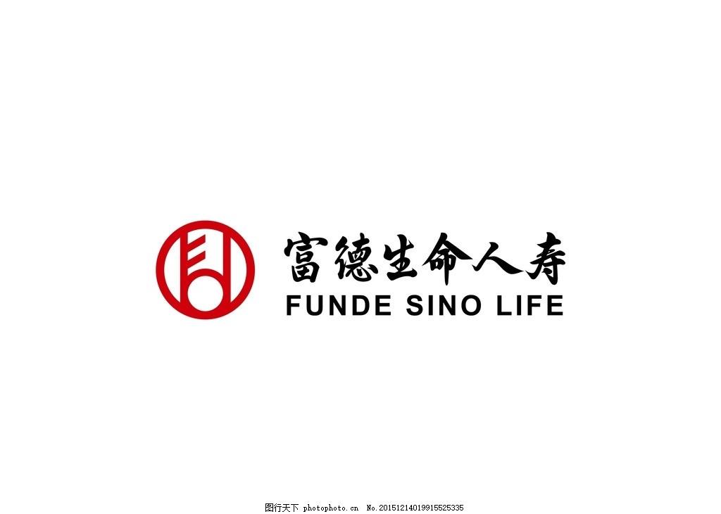 分享生命字体设计