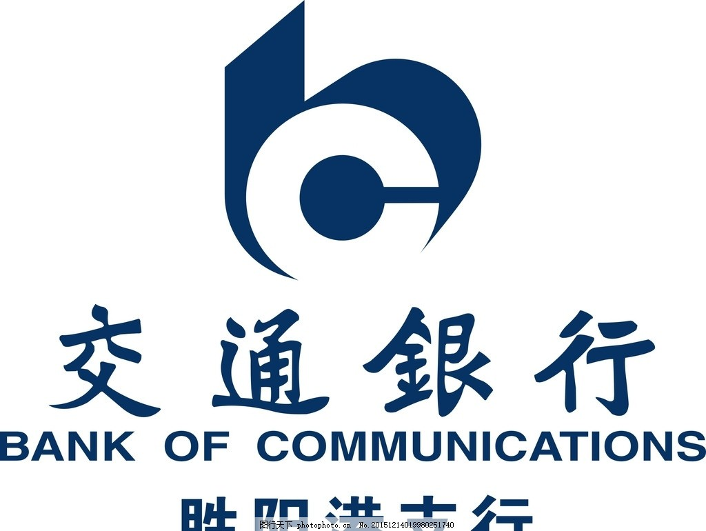 交通银行标志 交通银行 银行标 形象墙 银行 交通 设计 标志图标 企业
