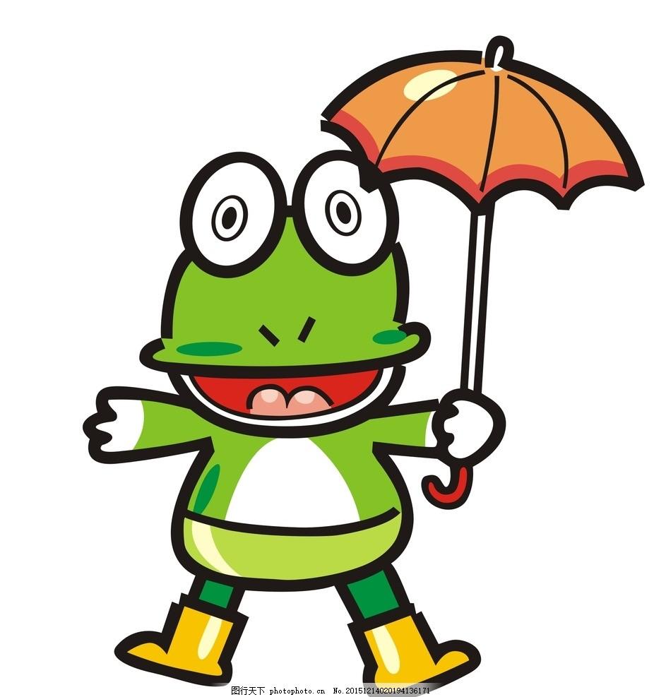 小青蛙 青蛙 撑伞的青蛙 青蛙王子 多彩青蛙 卡通青蛙 设计 标志图标图片