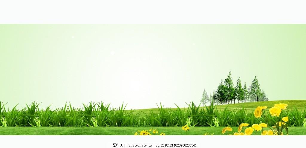 绿色护眼壁纸 全屏 网站 自适应 模板