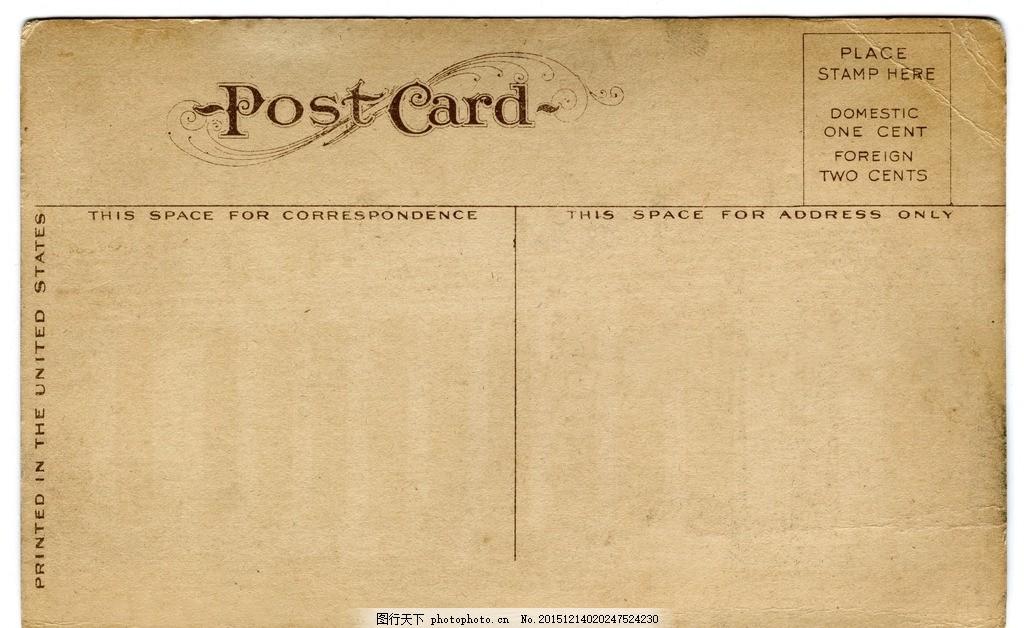 明信片 复古 牛皮纸 邮票 欧式 花纹 旧 底纹 欧式复古花纹 设计 底纹