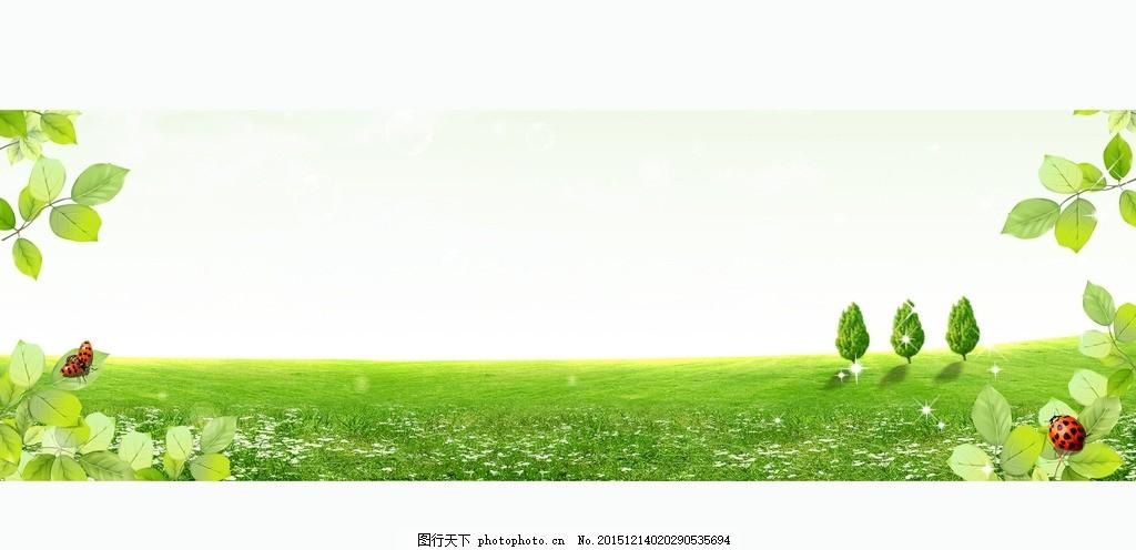 绿色护眼壁纸 绿色 全屏 网站 自适应 模板 护眼 设计 底纹边框 背景