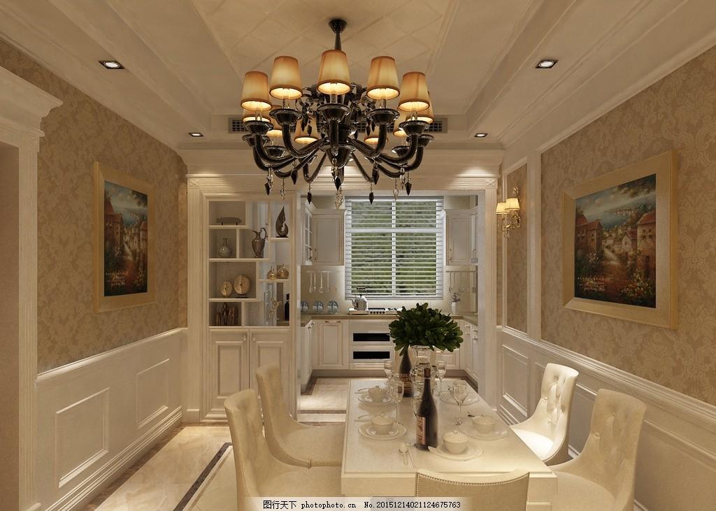 家装设计 欧式设计 简欧装饰 墙板设计 墙裙 设计 吊客厅吊顶 石材